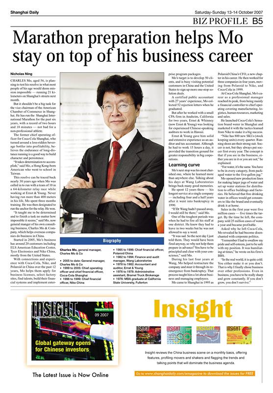 A propos de nous chineseagent for Chambre de commerce shanghai